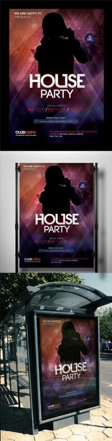 酒吧派对海报设计