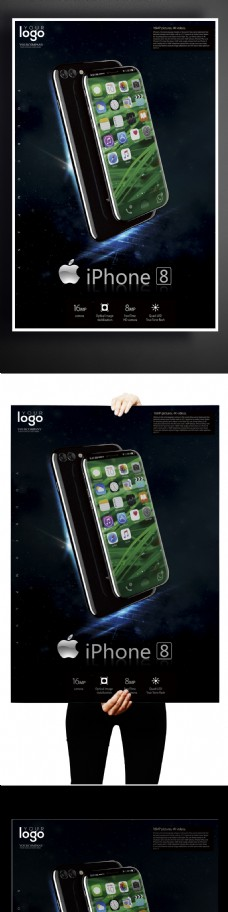 2017iPhone8手机户外海报