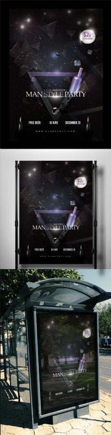 夜晚派对海报设计