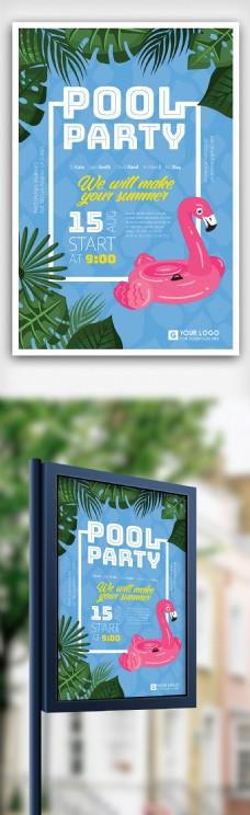 夏季泳池派对国外海报设计模板
