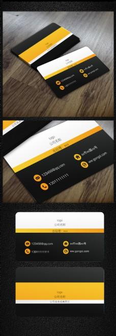 黄色黑色商务大气创意色块名片模板