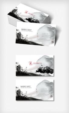 中国风水墨名片模板