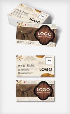 中国风商务名片