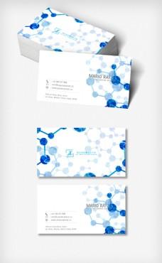 蓝色大气商务名片模板