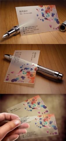 彩色水墨风格个性创意透明名片