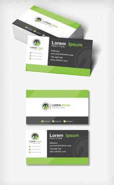 绿色创意企业个人简约名片