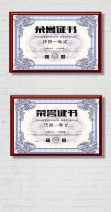 欧式横式荣誉证书设计