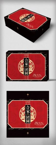 高端大气背景合家团圆礼盒包装设计