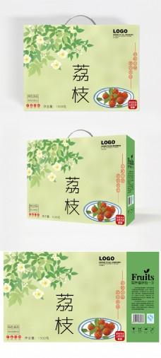 小清新荔枝手提包装礼盒设计模板