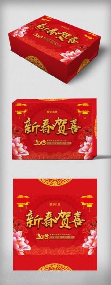 中国风背景新春贺喜礼盒包装设计