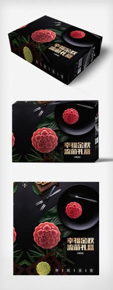 创意高端大气中秋月饼礼盒模板设计