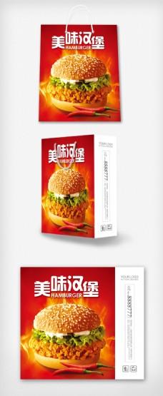 创意美味汉堡店手提袋模版