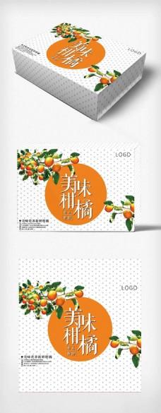 高档创意柑橘包装盒设计模板