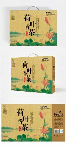 中国风荷叶香茶手提包装礼盒设计模板