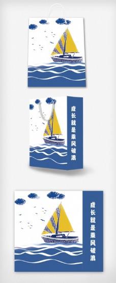 2018简约小帆船卡通可爱手提袋