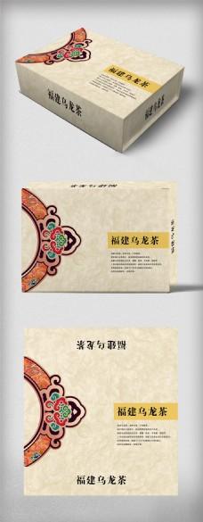 简约大气背景乌龙茶茶叶礼盒模板