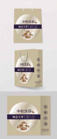 高端中秋节礼品袋手提袋包装设计