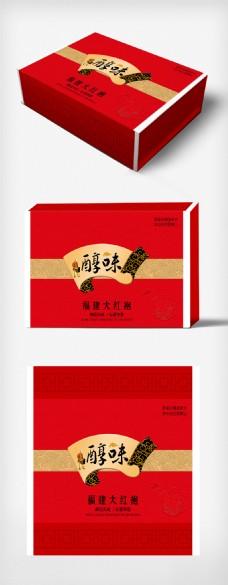 大气背景新春快乐礼盒包装设计