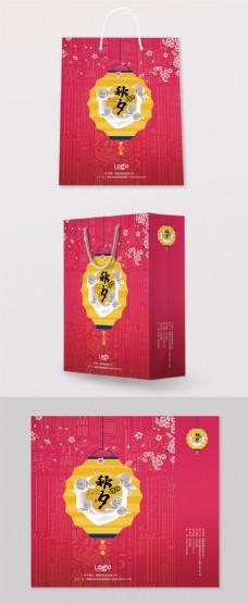 2017年桃红色中国风月饼手提袋