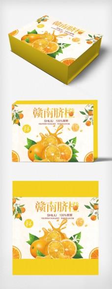 水果脐橙包装礼盒模板设计