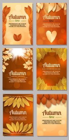 时尚卡通风格秋天背景设计模板下载