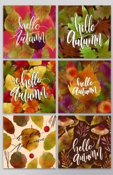 矢量手绘风格你好秋天落叶素材