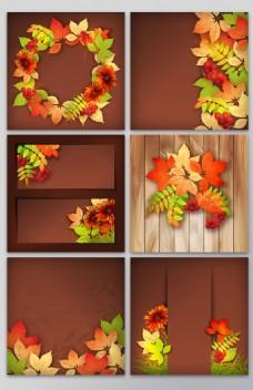 秋季黄叶树叶促销标签