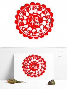 窗花剪纸创意福字新年喜庆艺术字可商用元素