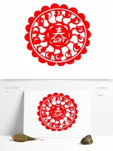 窗花剪纸创意春字新年喜庆艺术字可商用元素