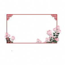 情人节粉色鲜花边框