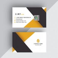 几何高端高档商务黄色名片商务商用简洁
