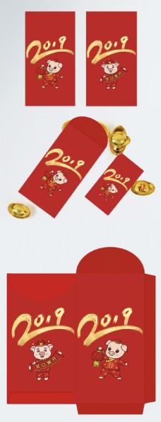 喜庆大气2019猪年红包设计