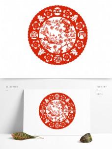 手绘新年吉祥红色剪纸窗花
