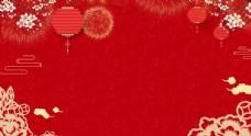 红色喜庆元旦新年背景