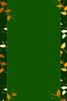 绿色背景金叶边框电商淘宝背景H5矢量元素