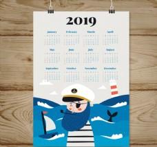 2019年创意船长单页年历