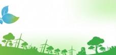 环保科技背景