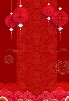 新春背景 燈籠