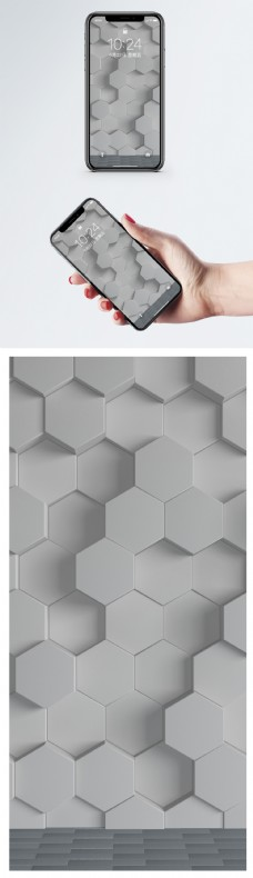 立体几何手机壁纸