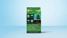 绿色植物保水化肥包装袋