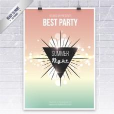 夜晚派对的海报