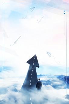 云层上的箭头男人商业海报背景素材
