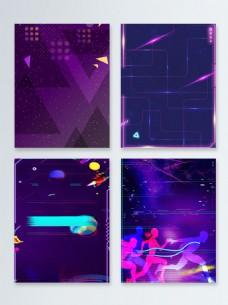 紫色蓝色抖音风故障风促销广告背景图