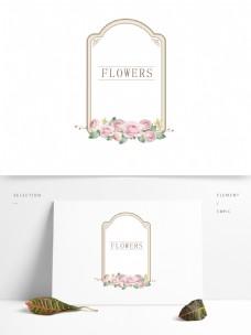 水彩手绘复古欧式花卉玫瑰植物边框