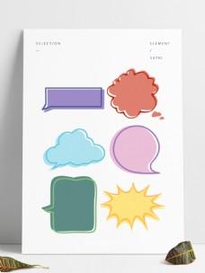 爆炸云会话气泡对话框套图文艺小清新可商用