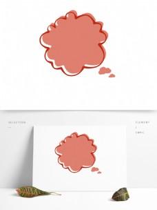 爆炸云会话气泡对话框红色文艺小清新可商用