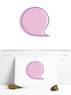 爆炸云会话气泡对话框粉色文艺小清新可商用