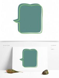 爆炸云会话气泡对话框绿色文艺小清新可商用