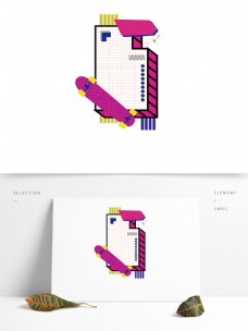 创意孟菲斯抽象几何边框对话框