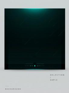 全原创光影科技流星暗绿背景